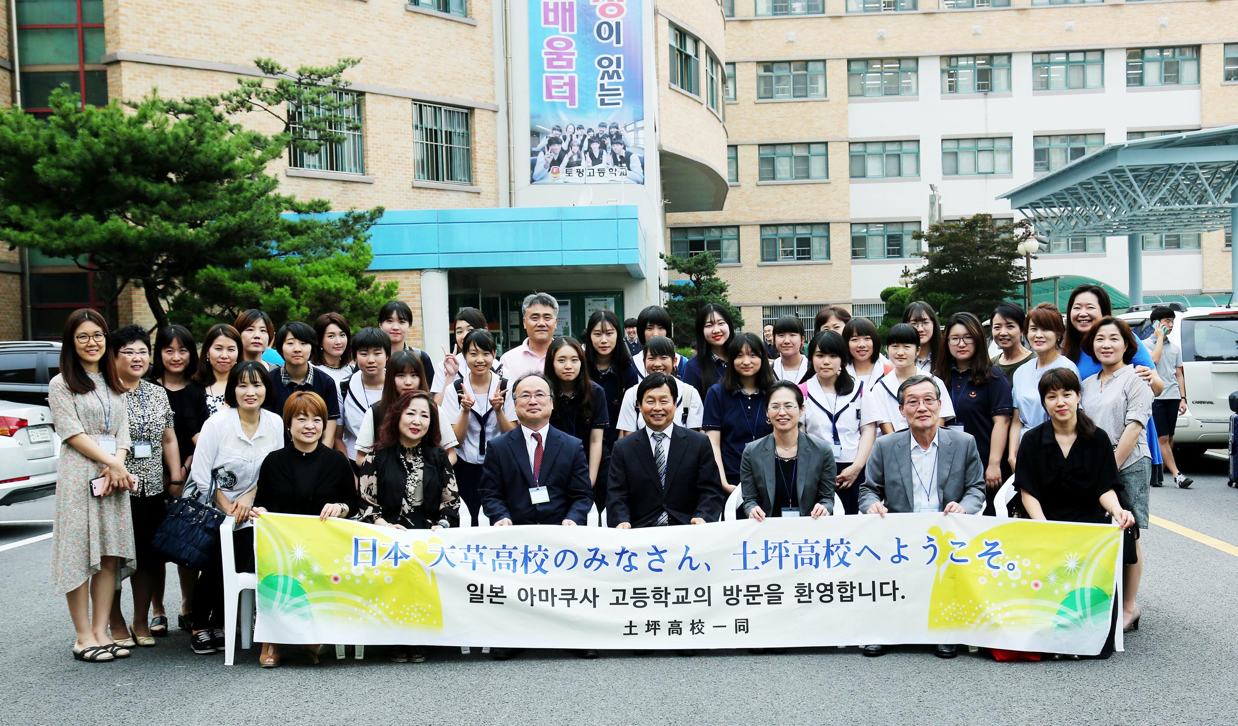 熊本県立天草高校の事例の画像