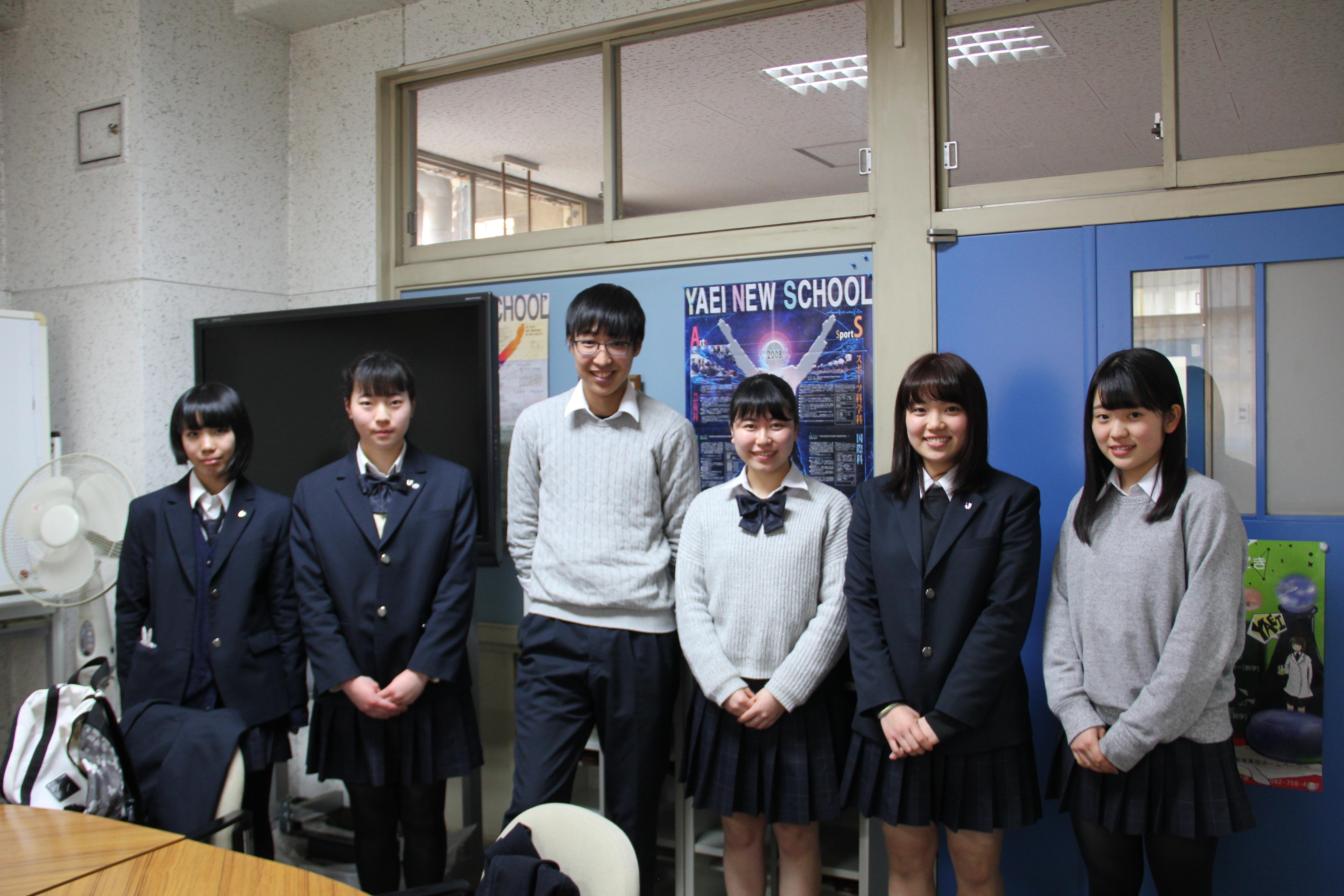 神奈川県立弥栄高校の事例の画像
