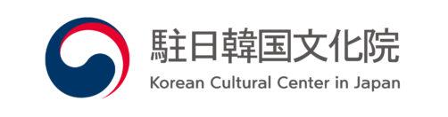 駐日韓国文化院の画像