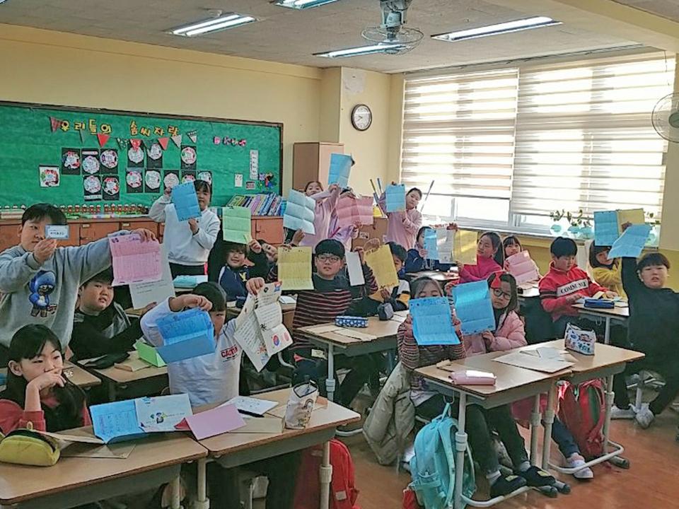 愛知県瀬戸市立道泉小学校の事例の画像
