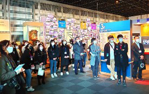 【JENESYS2019】韓国青年訪日団(第7~8団)実施のご報告の画像