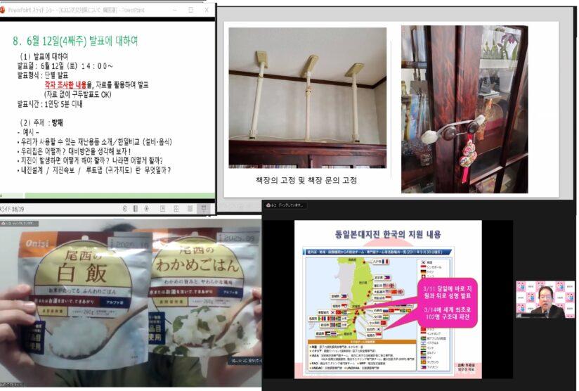 【JENESYS2020】韓国青年訪日団(高校生団) オンラインで防災について学ぶの画像