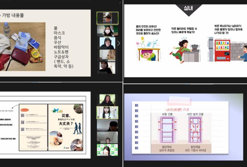 報告 【JENESYS2020】韓国青年訪日団(高校生団)最終回の画像