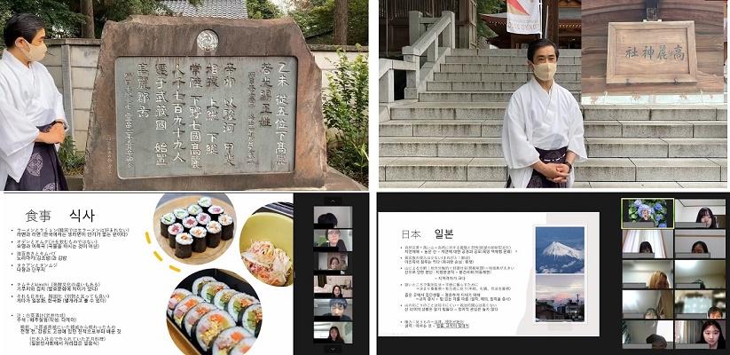 JENESYS2020 2021 日韓大学生オンライン交流『みんなおいでよ(어서와)』の画像