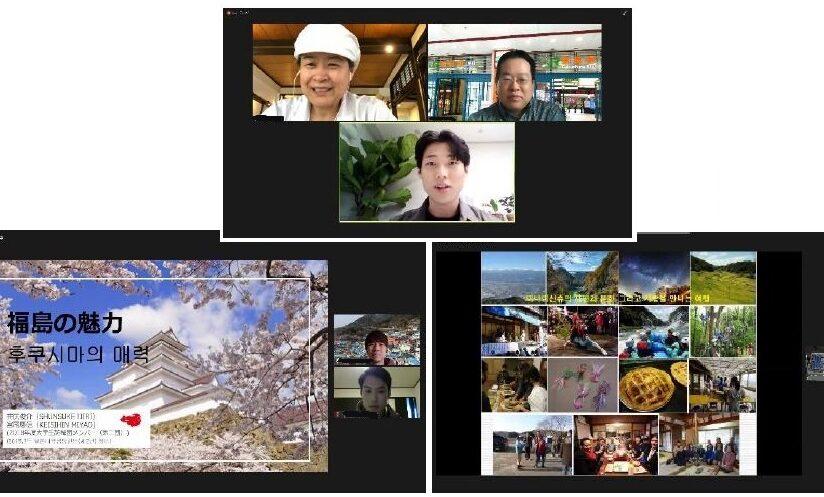 報告 【JENESYS2020】韓国青年(高校生)訪日団(オンライン交流)の画像