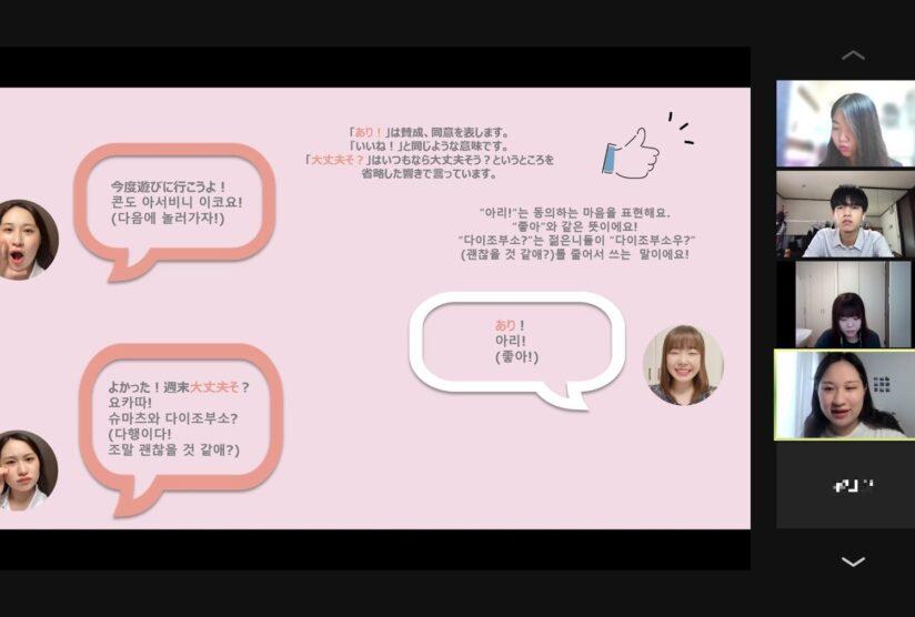 報告 【JENESYS2021】 日韓大学生オンライン交流事業  第3回目 「日韓交流おまつり in Seoul」に参加しましたの画像