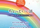 essay_hyoushi0412