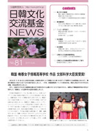 news81_hyoshi
