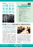 jkcfnews_88_webhyoshi